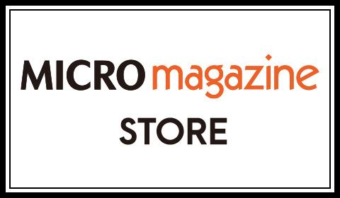 micromagazineonlinestore